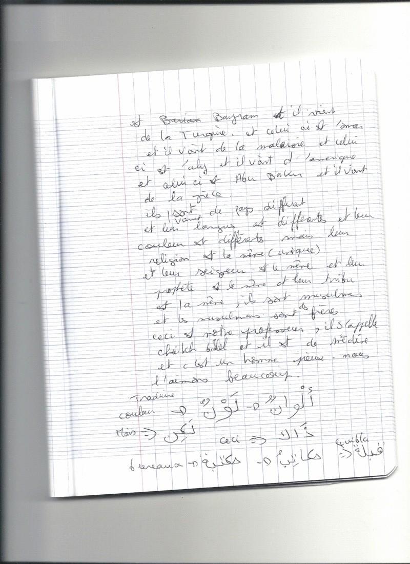 EXERCICES OUMABDILLAH (Apprentissage terminé) - Page 4 Lecon217