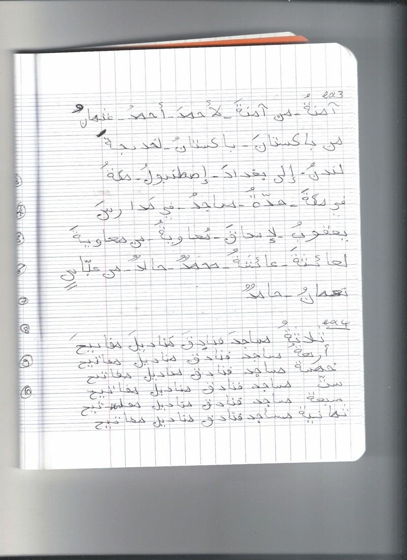 EXERCICES OUMABDILLAH (Apprentissage terminé) - Page 4 Lecon222