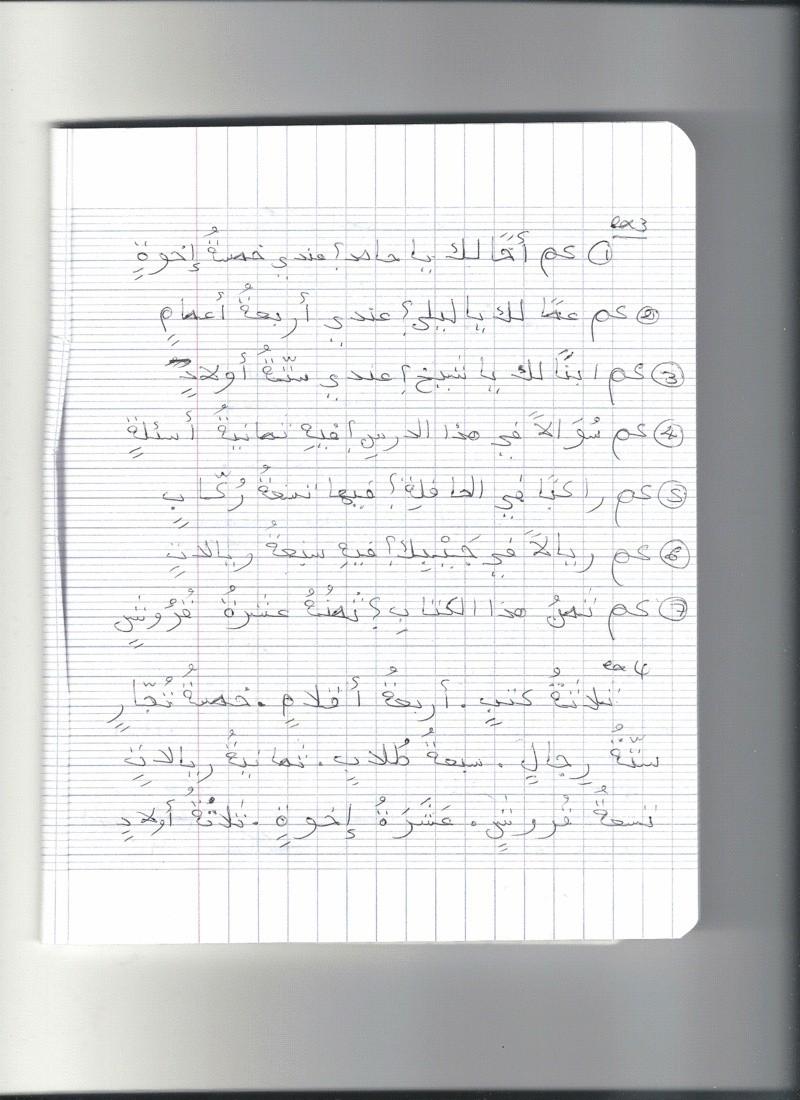 EXERCICES OUMABDILLAH (Apprentissage terminé) - Page 4 Lecon310