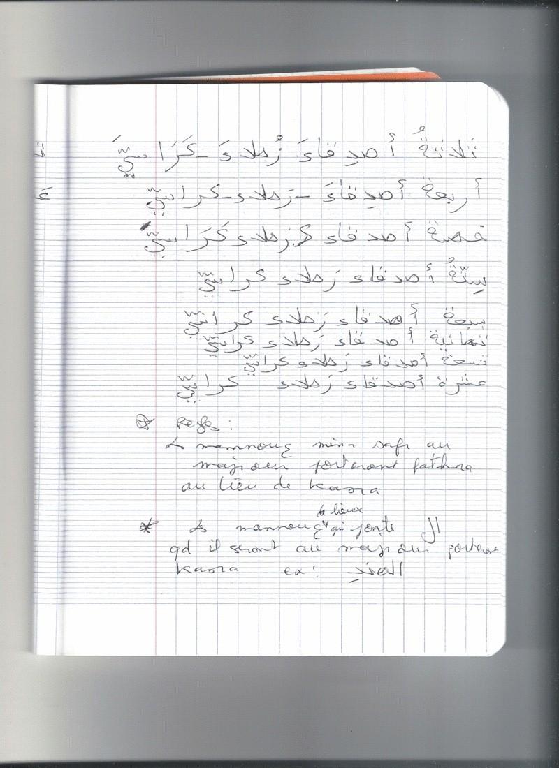 EXERCICES OUMABDILLAH (Apprentissage terminé) - Page 4 Lecon411