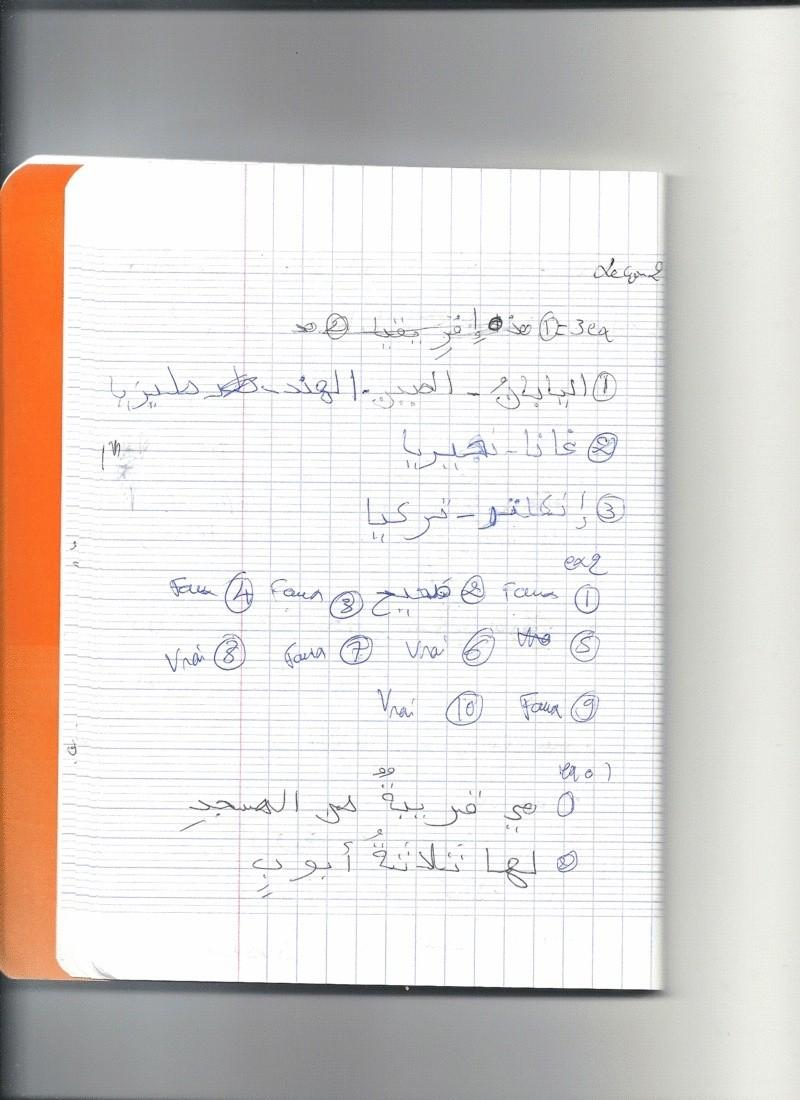 EXERCICES OUMABDILLAH (Apprentissage terminé) - Page 4 Lecon_12