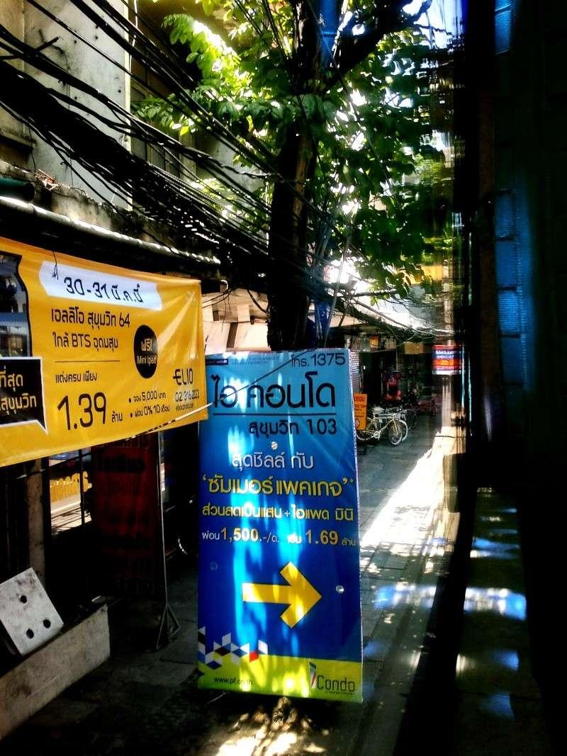 กรุงเทพ 2013-052