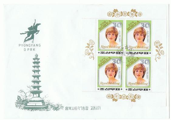Diana, Prinzessin von Wales - Seite 2 Fdc_2110