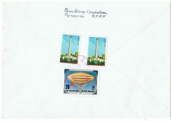 Olympische Spiele 1984 Fdc_2414