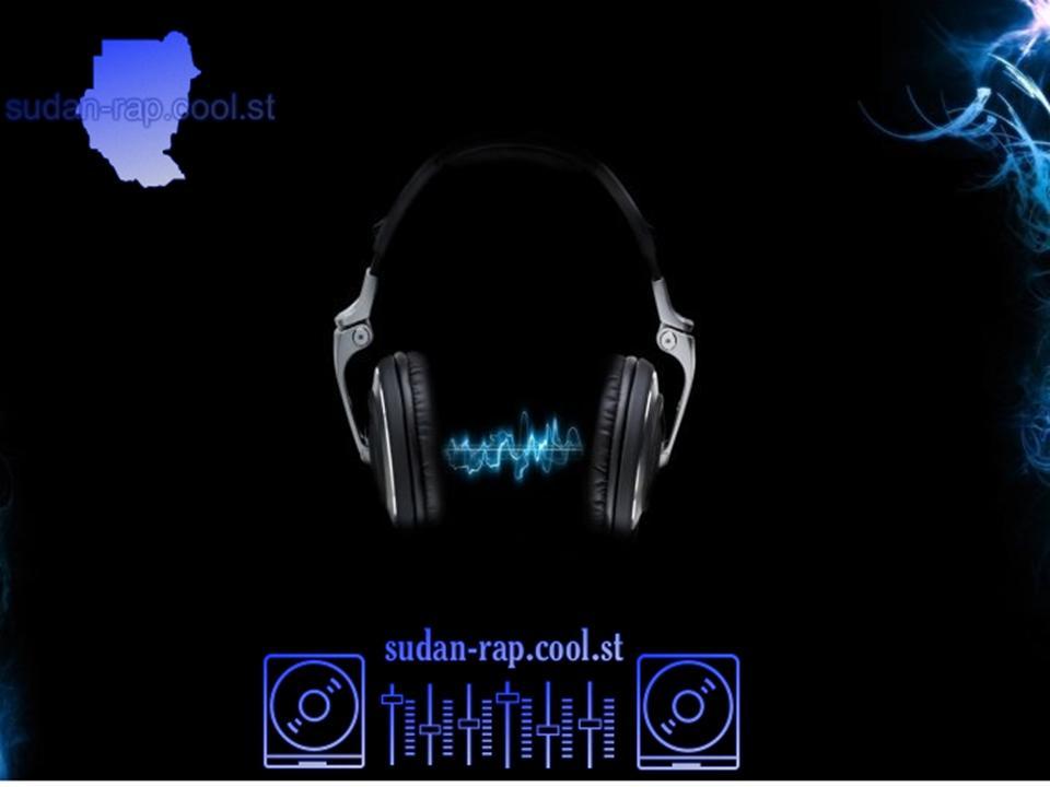راب السودان