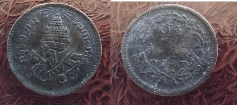 Rama V - 1/2 Pai , att 1solot 1874 Identi11