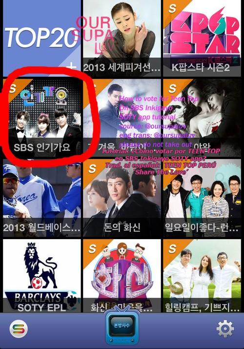 [TUTORIAL] Cómo votar por TEEN TOP en SBS Inkigayo (SOTY APP)  Tumblr10