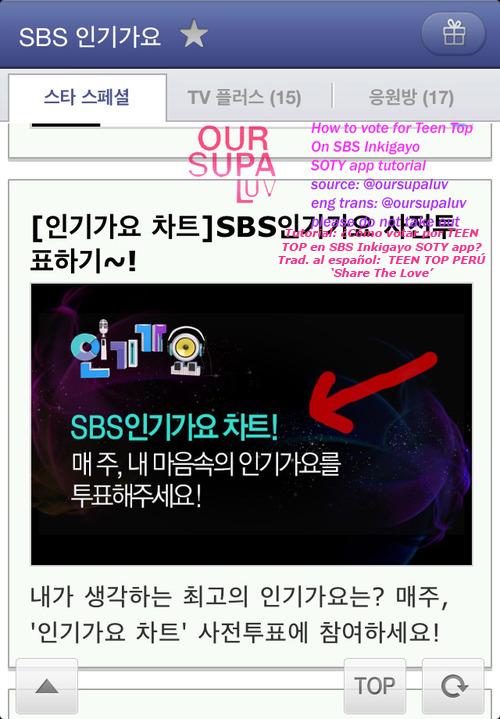 [TUTORIAL] Cómo votar por TEEN TOP en SBS Inkigayo (SOTY APP)  Tumblr11