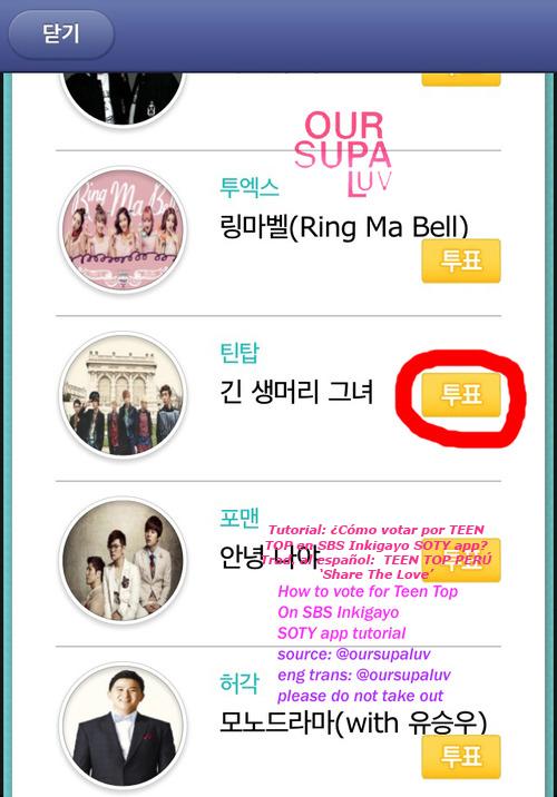 [TUTORIAL] Cómo votar por TEEN TOP en SBS Inkigayo (SOTY APP)  Tumblr12