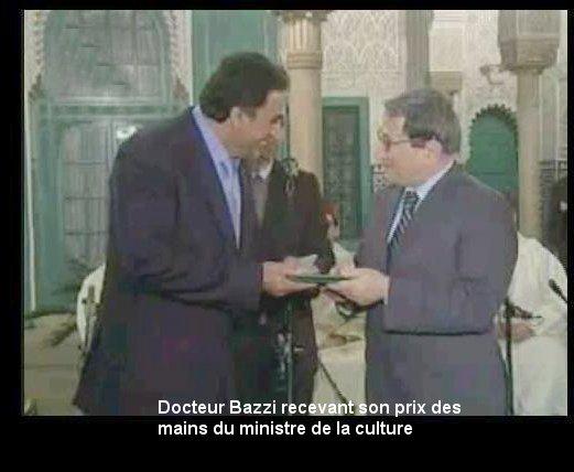 mohamed - Dr Mohamed Bazzi lauréat du Prix du livre 2010 (litteraires et artistiques) Bazzi_11