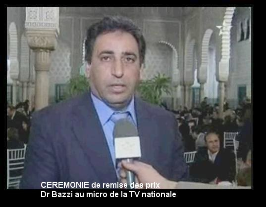 mohamed - Dr Mohamed Bazzi lauréat du Prix du livre 2010 (litteraires et artistiques) Bazzi_12