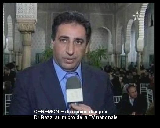mohamed - Dr Mohamed Bazzi lauréat du Prix du livre 2010 (litteraires et artistiques) Bazzi_13