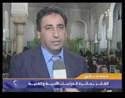 mohamed - Dr Mohamed Bazzi lauréat du Prix du livre 2010 (litteraires et artistiques) Bazzi_15