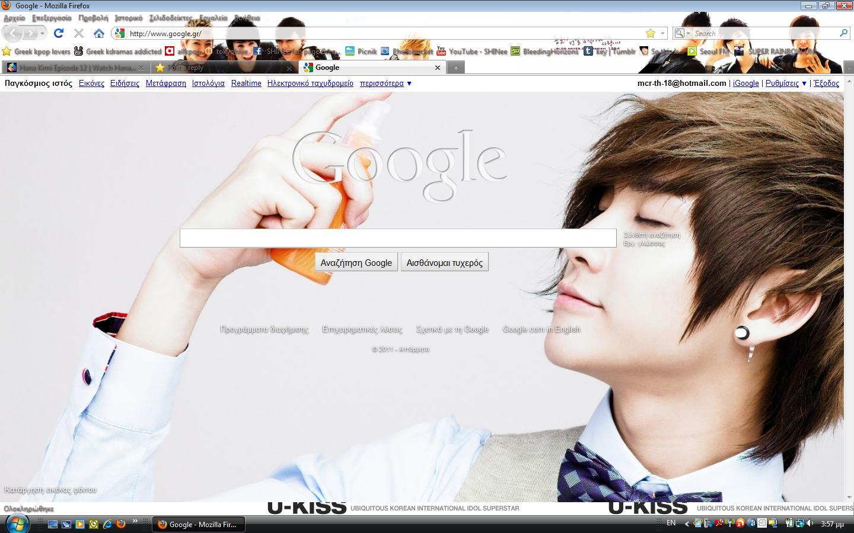 [RANDOM] Τι k-wallpaper έχετε τώρα στο pc σας? - Page 3 Hyun10