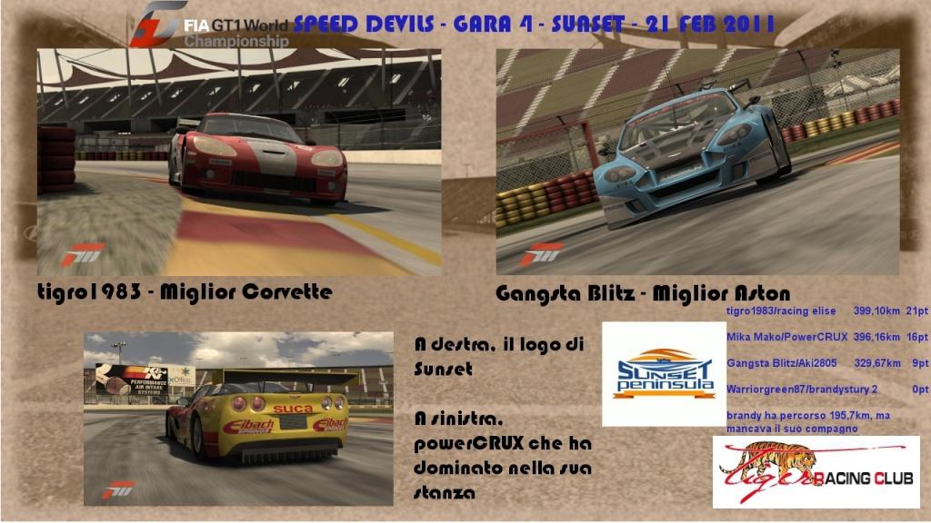 [ALBUM GARA FM3] - CAMPIONATO FIAGT1 - Gara 4 - Sunset 21 / 02 / 2011 Sunset12