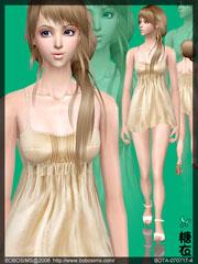 Красивые пижамы и бельё. Bota-049