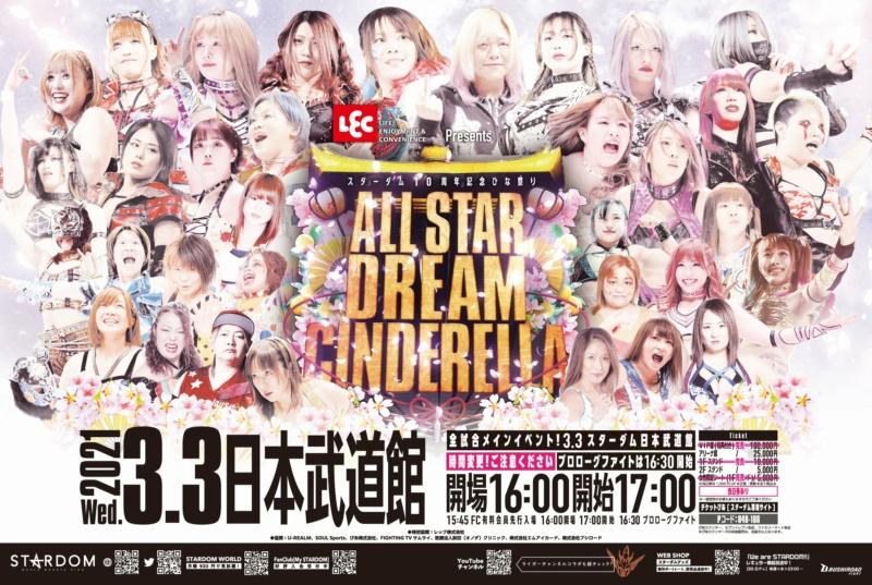 [Résultats] Stardom 10th Anniversary Hinamatsuri All-Star Dream Cinderella All-st10