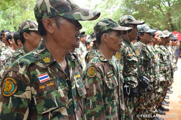 Thailand Forest Ranger Pattern 10054610