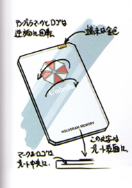 02. Файлы Resident Evil Dsdnnd10