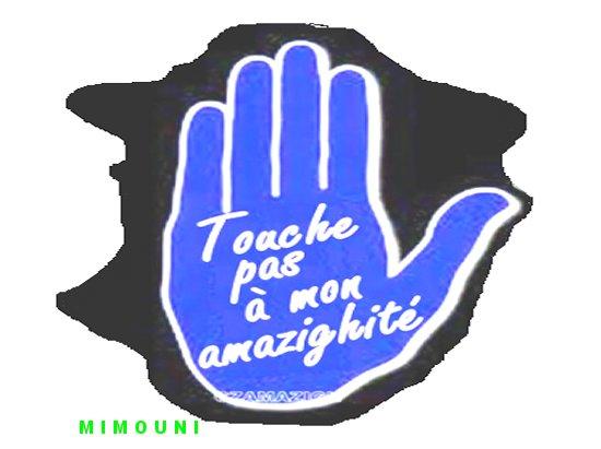 ميموني : تمازيغت بين الثتقيف والتلفيف Mimoun13