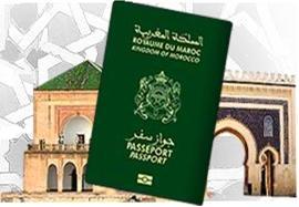 Passeport Maroc serice publique        طلب الجواز المغربي الجديد Mimoun15