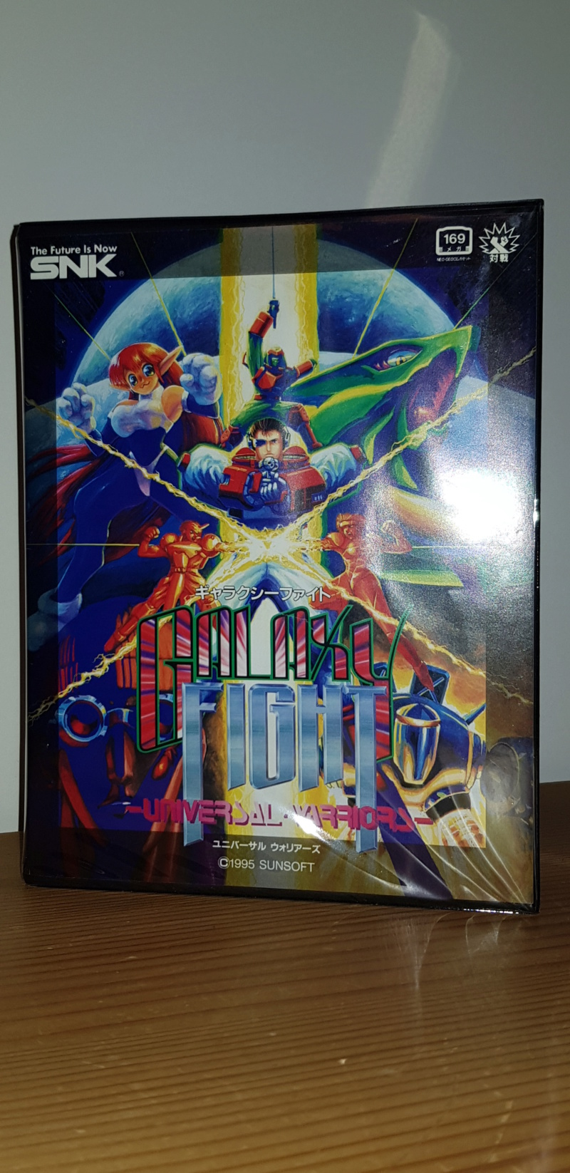 VDS Neo Geo AES JAP: Galaxy Fight 20191112