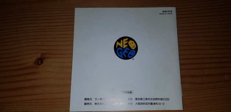 VDS Neo Geo AES JAP: Galaxy Fight 20191116
