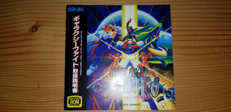 VDS Neo Geo AES JAP: Galaxy Fight 20191117
