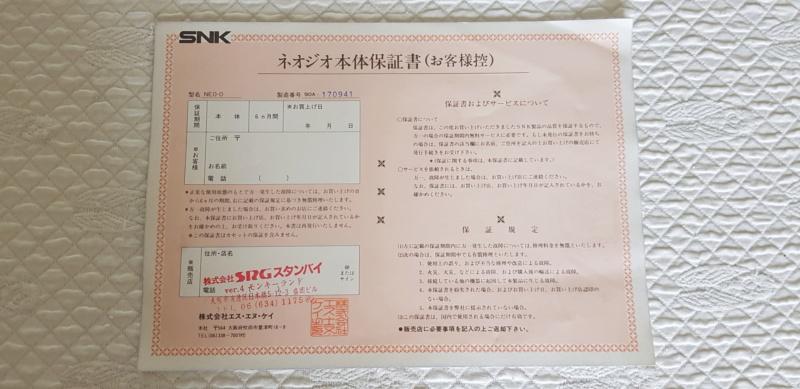 VENDU Phone Card, Certificat Garantie Gold System, Certificat NEO-O 20200716
