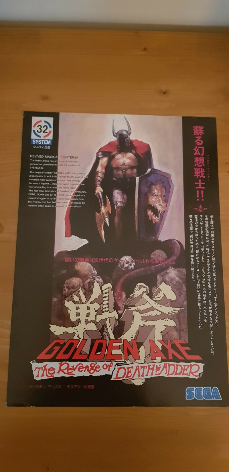 [Vendu] Golden Axe The Revenge of Death Adder JAP 20210213
