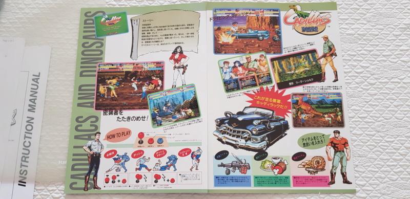 [Vendu] Cadillacs and Dinosaurs Cadillacs Kyouryuu-Shinseiki 20210327