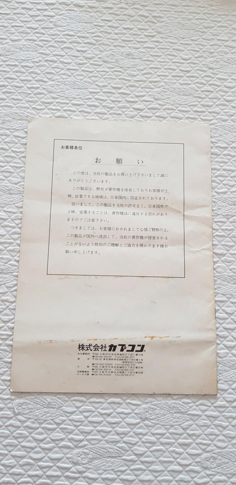 [Vendu] Cadillacs and Dinosaurs Cadillacs Kyouryuu-Shinseiki 20210331