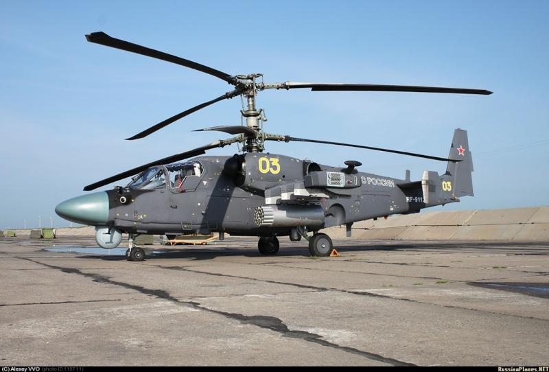 Hélicoptères de combats - Page 7 1a031