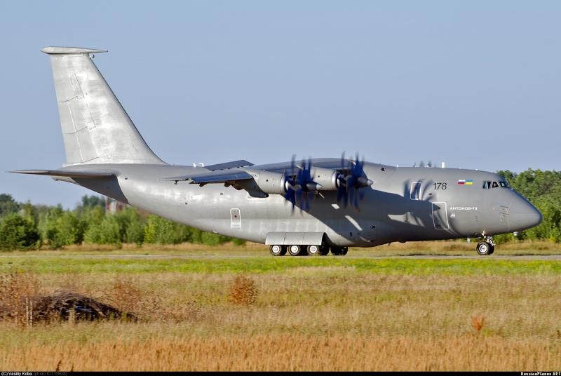 Avions de transport tactique/lourd - Page 3 1a123