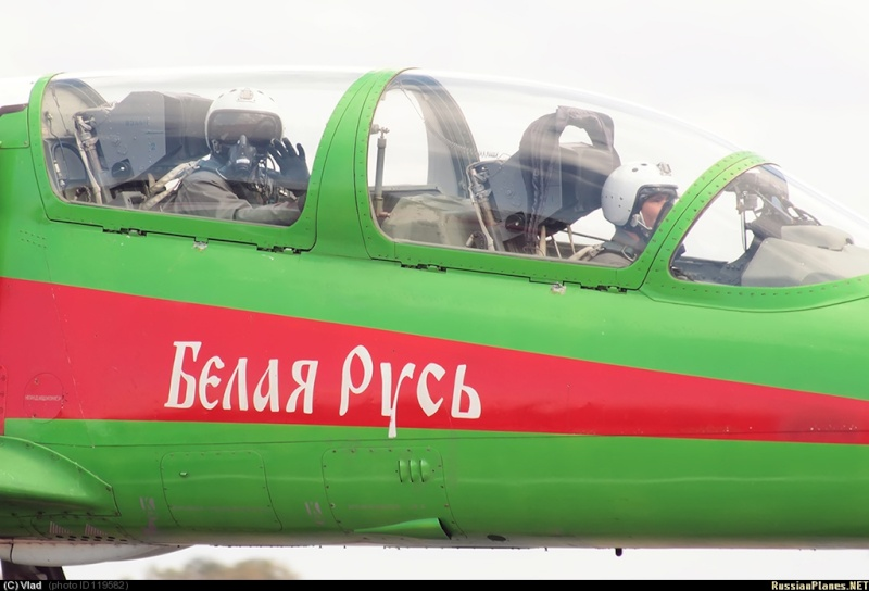 Armée Biélorusse / Armed Forces of Belarus - Page 3 N_l39a10
