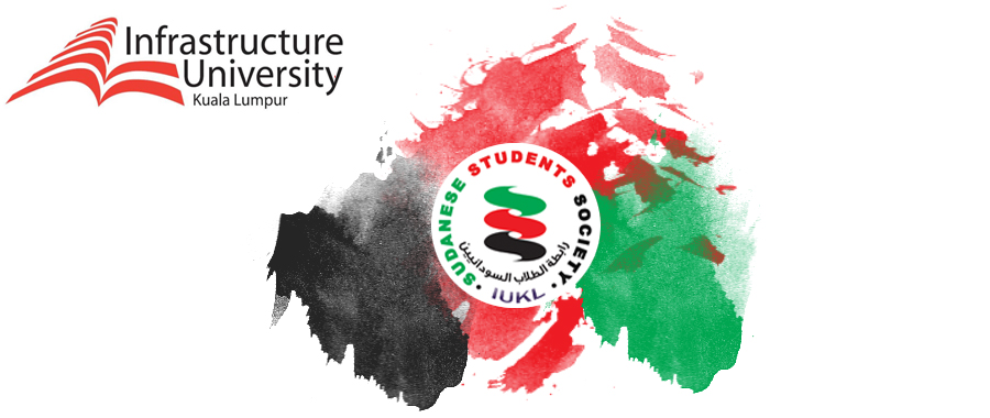 Sudanese Students Society