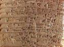 La genèse de l'écriture dans l'histoire humaine! Cunaif10
