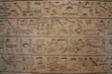La genèse de l'écriture dans l'histoire humaine! Hiarog10