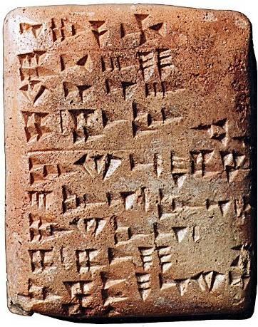 ~~Historia Antigua~~ Etapa prefenicia: Ugarit y Canaán Imagen97