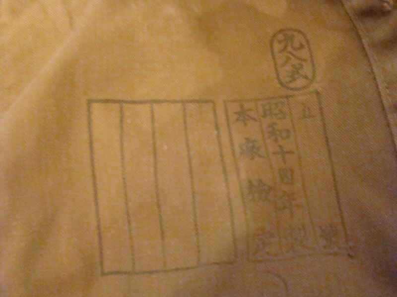 Du Japonais Dsc06780