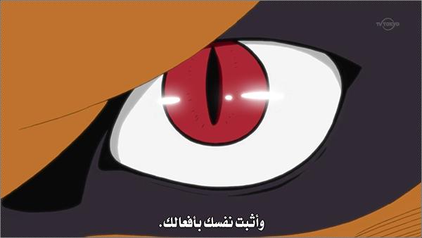 ناروتو شيبّودن الحلقتان 327 - 328 | Naruto Shippuden 327 - 328 13778213
