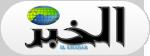 اهم الصحف الجزائرية الخميس 3 أكتوبر 2013 Algeri10