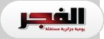 اهم الصحف الجزائرية الخميس 3 أكتوبر 2013 Algeri12