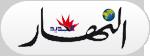 اهم الصحف الجزائرية الخميس 3 أكتوبر 2013 Algeri14