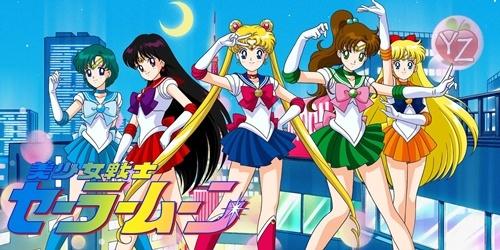 Sailor Moon Sailor12