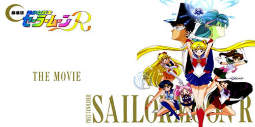 Sailor Moon R: The Movie - The Promise of the Rose Smrm_c10