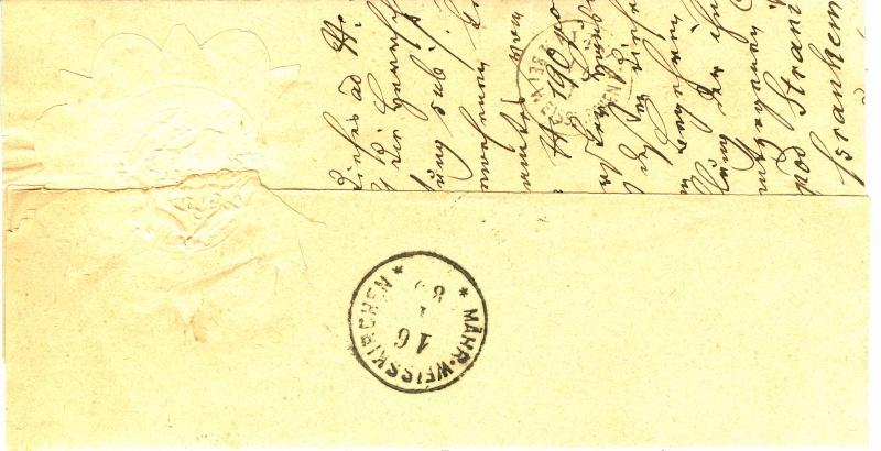 Nachtrag - Freimarken-Ausgabe 1867 : Kopfbildnis Kaiser Franz Joseph I 5_kr_f11