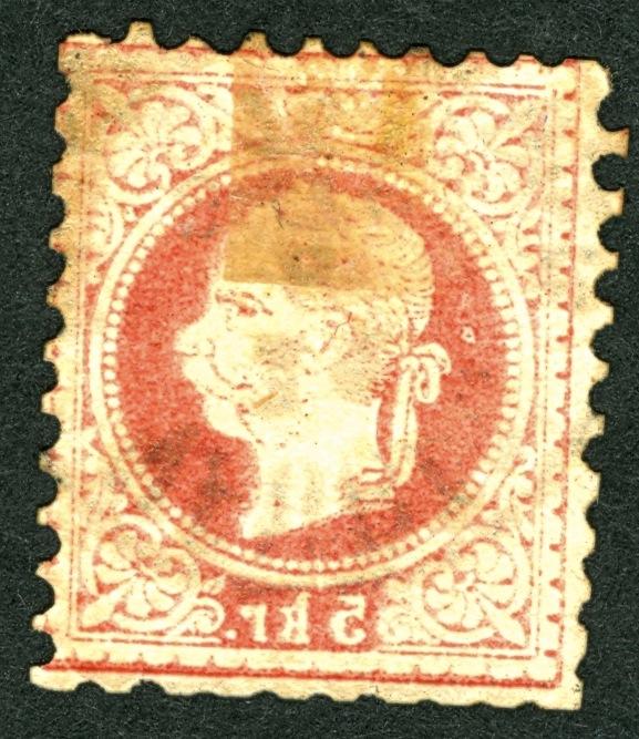 ungarn - Freimarken-Ausgabe 1867 : Kopfbildnis Kaiser Franz Joseph I 5_kr_m10