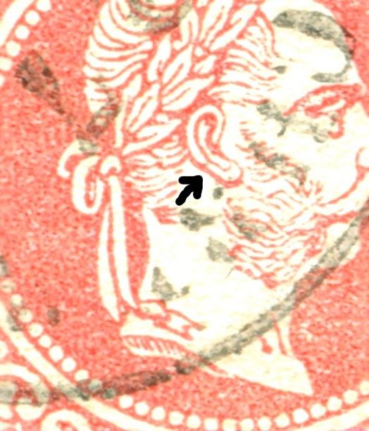 Nachtrag - Freimarken-Ausgabe 1867 : Kopfbildnis Kaiser Franz Joseph I 5_kr_t15
