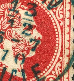 Freimarken-Ausgabe 1867 : Kopfbildnis Kaiser Franz Joseph I Papier10